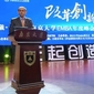 Johnson and Nanjing University Celebrate 10-year Alliance in MBA Education