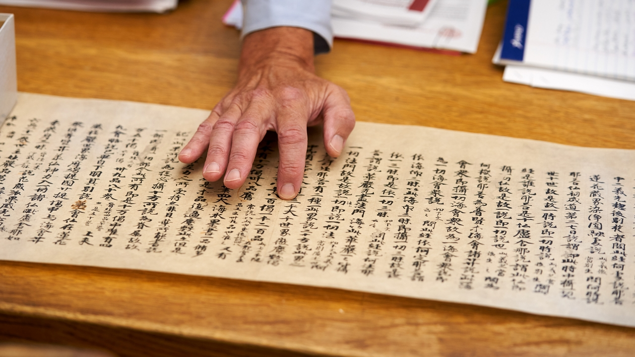 Korean writing on parchment
